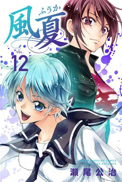 Anime Terbaru Episode Indoakatsuki Nonton Anime Subtitle Indonesia Page 2