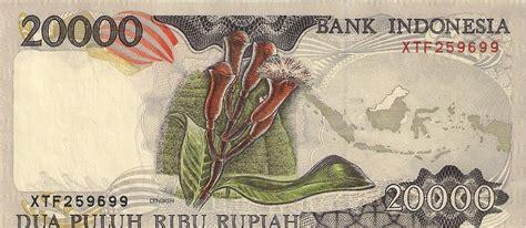 Uang Kuno 10000 Rupiah Sri Sultan Hamengku Buwono Tahun 1992 Vf uang kertas kuno uang kertas kuno cendrawasih tahun 1995