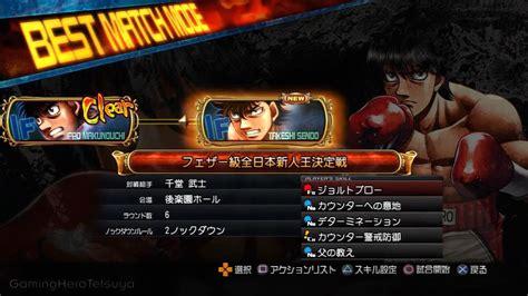Fight Ippo No 90 ps3 hajime no ippo the fighting part 90 hd