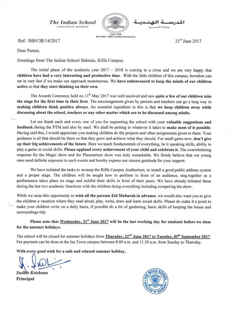Closing Letter To Parents The Indian School Bahrain