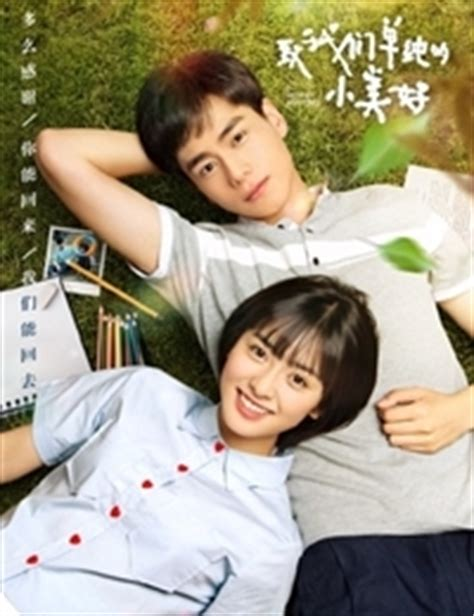 chief kim episode 06 eng sub kdramawave kissasian watch drama