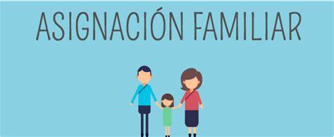 fecha de pago de asignacion familiar asignaci 243 n familiar 2017 consulta fecha de pago y