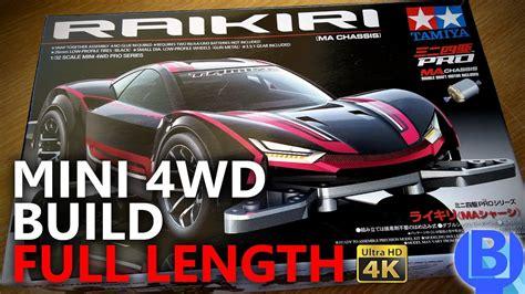 Tamiya Mini 4wd Rakiri Hitam ミニ四駆 tamiya mini 4wd ma chassis raikiri build 4k
