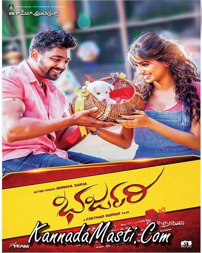 ti im back mp download bharjari kannada movie mp3 songs free download