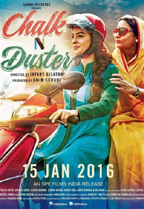 Chalk N Duster 2016 Film Chalk N Duster 2016 Full Movie Watch Online Free Hindilinks4u To