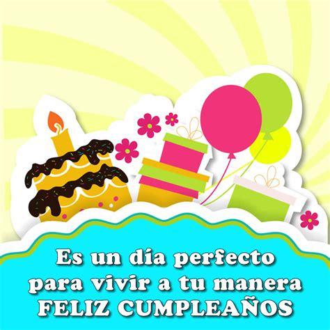 imagenes de cumpleaños orlando im 225 genes de cumplea 241 os tarjetas cumplea 241 os bonitas gratis