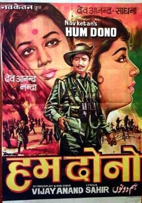 film dono full watch lalita pawar hindi full movies page 2 of 2