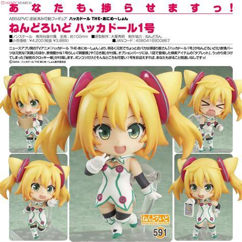 New Nendoroid Hacka Doll 1 nendoroid hacka doll 1 pvc figure item picture6