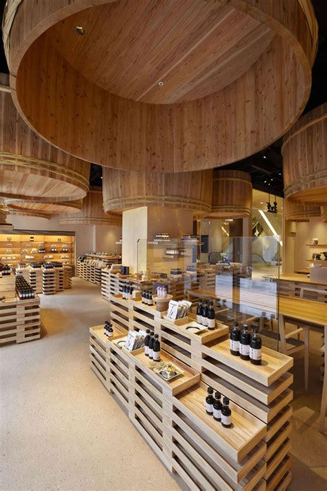 home design stores tokyo kengo kuma recreates traditional soy sauce warehouse in tokyo