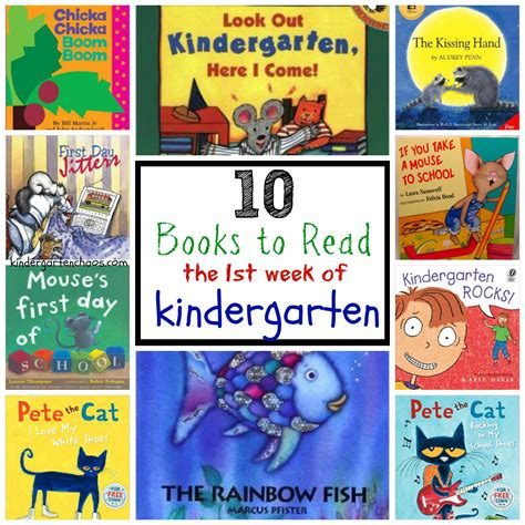 picture books for kindergarten kinder tribe feature friday abigail from kindergarten chaos