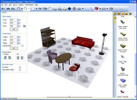 home designer pro 9 0 download ashoo home designer download