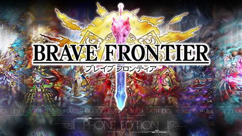 Frontier Phone Number Lookup Brave Frontier Wallpapers Phone Edition By