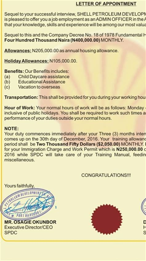 appointment letter nigeria help about shell appointment letter vacancies