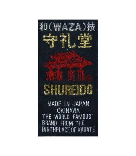 Baju Karate Kumite Hokido Standard baju karate shureido waza kumite wkf approved gi