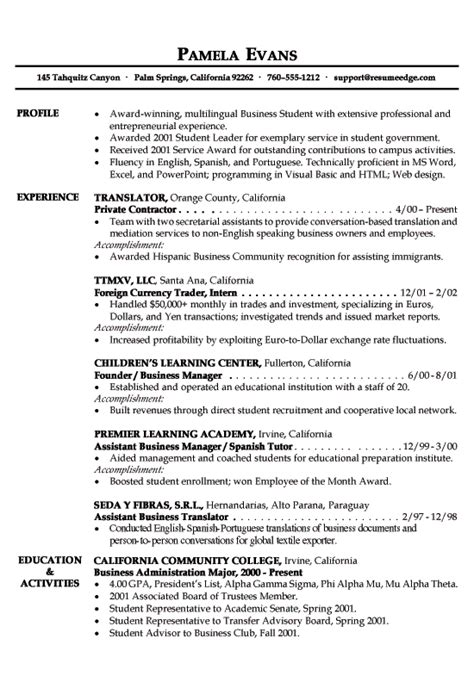 Resume Summary Sles For College Students Business Student Resume Exle Student Resume And Resume Exles