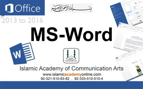wordpress tutorial in urdu pdf download ms office 2007 notes in urdu pdf download