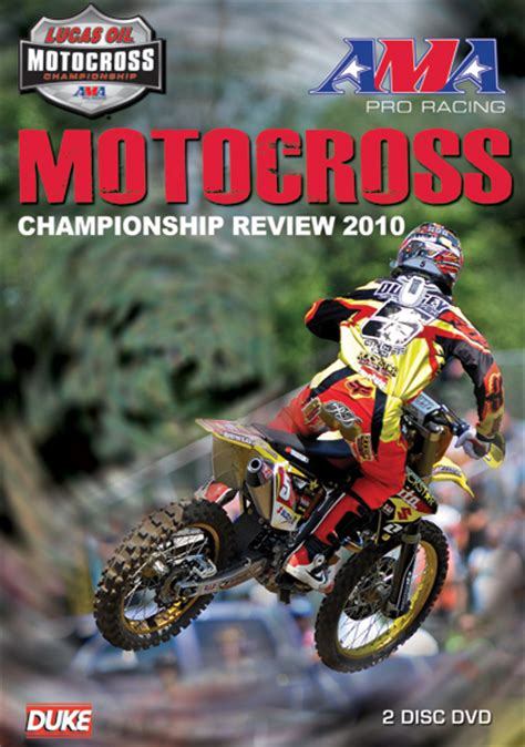 ama motocross sign up ama motocross chionship review 2010 ntsc 2 disc dvd