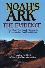 The Complete Book Bible Secrets And Mysteries Paperback artisan publishers in muskogee oklahoma your major source