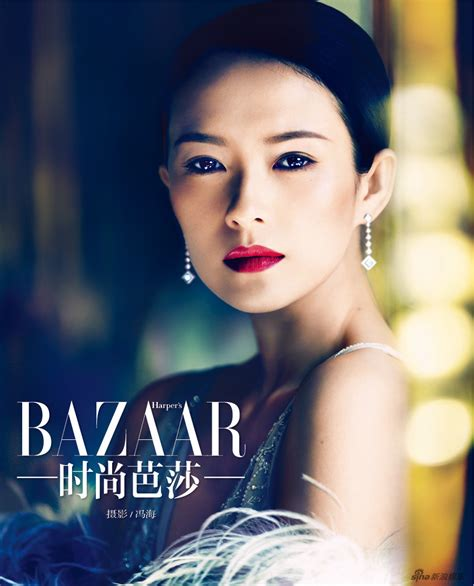zhang ziyi forever young august 2014 cfensi page 2