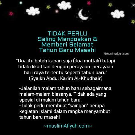 kata bijak islami malam hari  kata kata mutiara