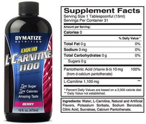 Suplemen Allmax Dymatize Liquid Carnitine