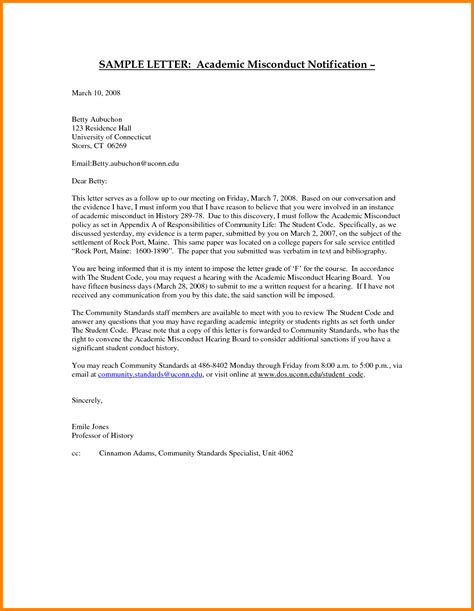 Reference Letter Graduate School 11 sle recommendation letter for graduate school