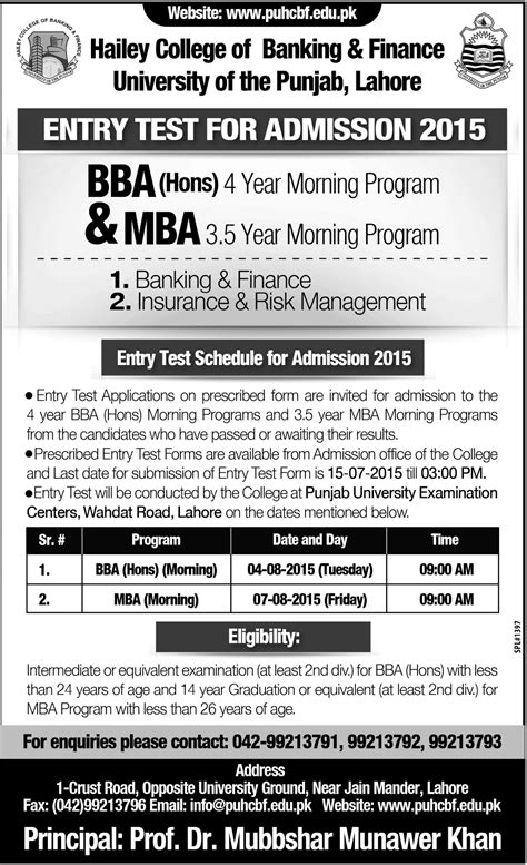 Uni Mba Schedule by Pu Hailey College Of Banking And Finance Admissions 2016