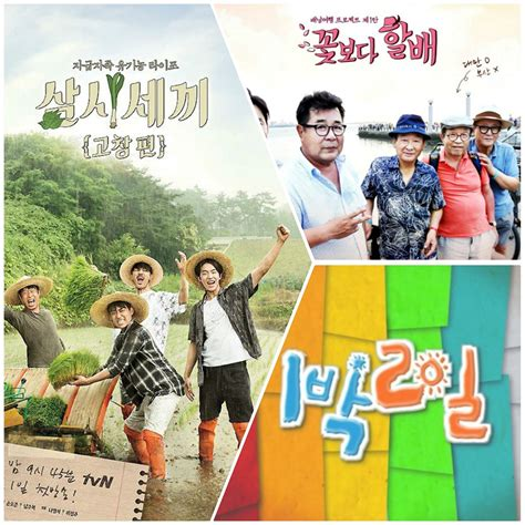 so ji sub reality show new reality show puts park shin hye and so ji sub into the