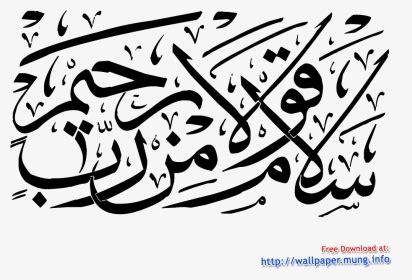 bismillah vector quran bismillah arabic calligraphy easy