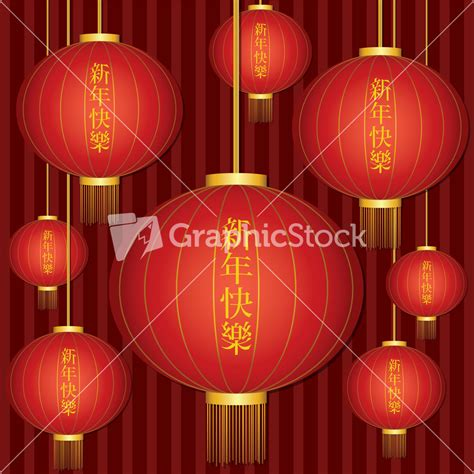 new year festive vector card with lanterns new year lantern card in vector format