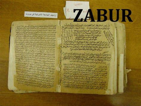 kitab suci allah swt taurat zabur injil alquran kitab kitab allah