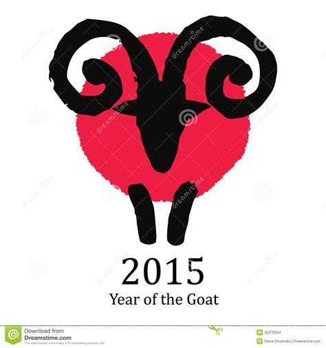 new year goat illustration stylized horoscope sign illustration of a ram stock