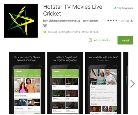 hotstar live tv movies cricket google play store top top 12 free movie apps for android andy tips