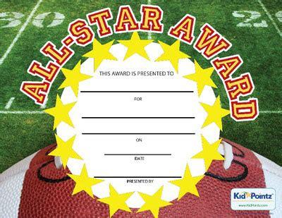 printable all star certificates all star award certificate kid pointz