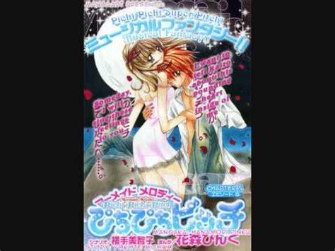 imagenes locas haciendo el amor mermaid melody kaito y luchia manga youtube
