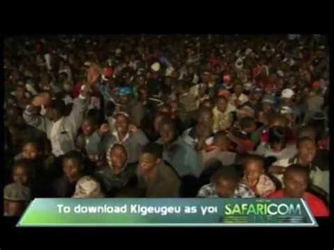 Jaguar Kigeugeu Jaguar Kigeugeu Niko Na Safaricom Live Meru Concert