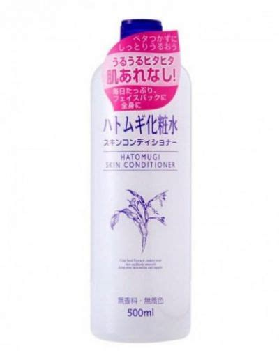 beauty  incomparable review hatomugi skin conditioner