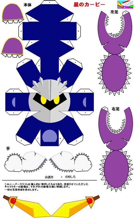 Kirby Papercraft - meta images mk papercraft hd wallpaper and