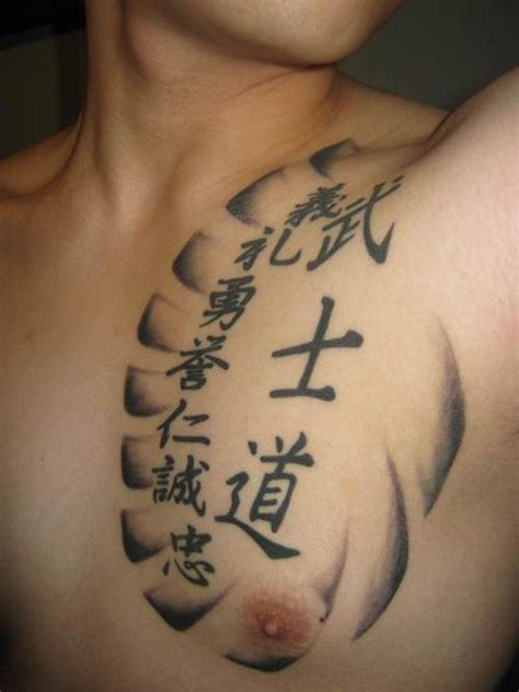 Kanji Tattoo On Chest | kanji chest tattoos tattoo pictures collection
