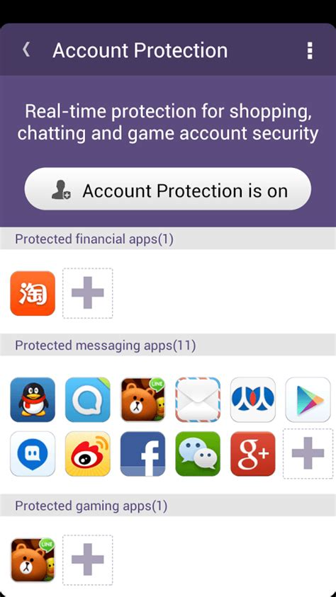 mobile security antivirus for android review of nq mobile security antivirus app for android