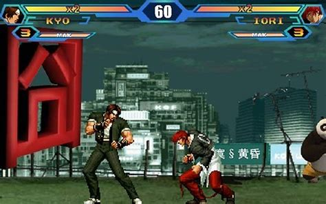 two player fighting 2 player