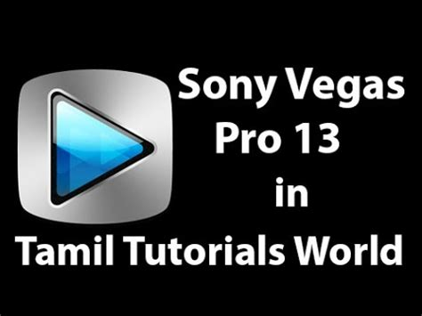 tutorial pdf sony vegas pro 13 sony vegas pro 13 tutorial in tamil how to add effects in