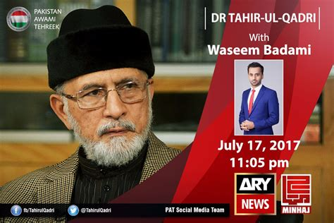 www minhaj org must watch exclusive interview of dr tahir ul qadri with