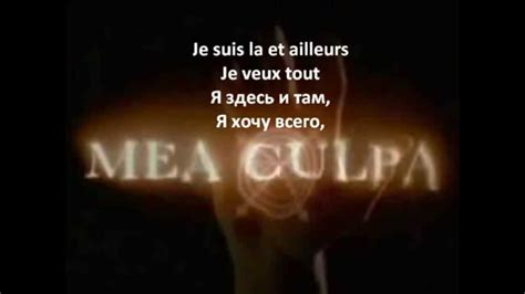 libro culpa ma 2 culpa mea culpa enigma ortodox version translation lyrics youtube