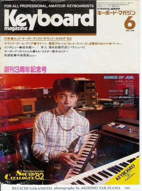 images  ryuichi sakamoto  pinterest  images musicians   wing