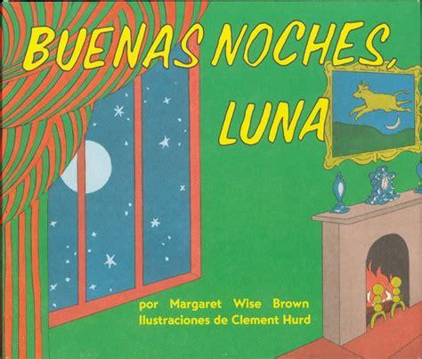 buenas noches luna 0060262141 buenas noches luna