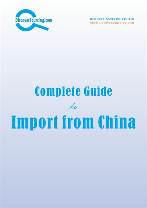 complete guide to import from china