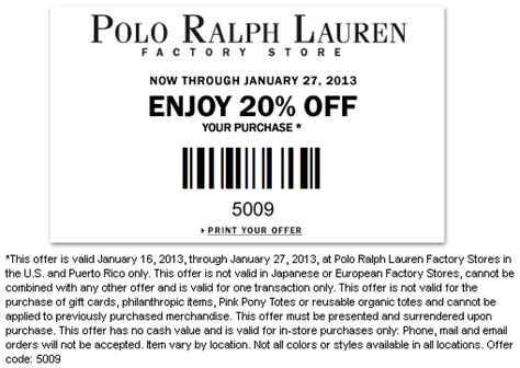 printable coupons polo outlet ralph lauren 20 off printable coupon