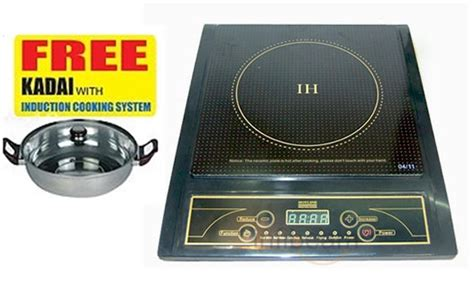 induction cooker kadai skyline induction cooker with steel kadai buy from shopclues