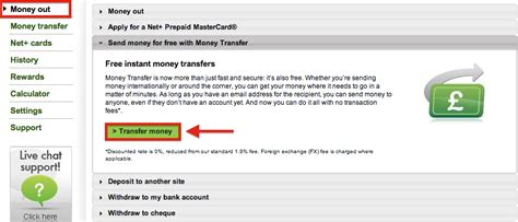 neteller international bank transfer how to withdraw from my neteller account